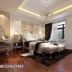 Tempat Tidur Utama Mewah Klasik Modern